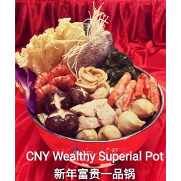 CNY Wealthy Superial Pot 新年富贵一品锅 comes with Electric Cooker - Disposable Package (5pax)